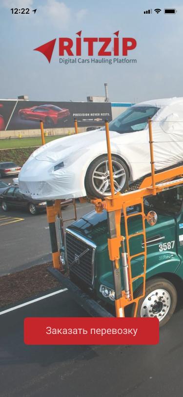 Дизайн сайта - автоперевозка авто в США -car hauling фото f_654607877c2cf833.png