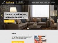 Доработка и оптимизация сайта.