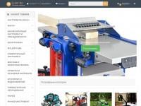 Доработка сайта на opencart