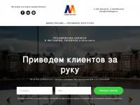 Правки верстки формы на сайте HTML