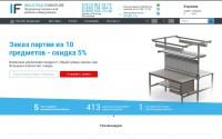 Доработка и исправление ошибок joomla 2.5+virtuemart
