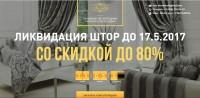 http://mos-deco.ru/