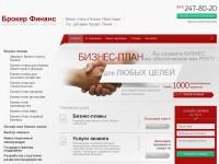 Привязка форм CMS на сайте к Битрикс24