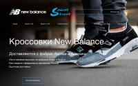 Разработка с нуля темы под ключ Sneakers