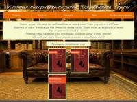 Cайт каталог книг