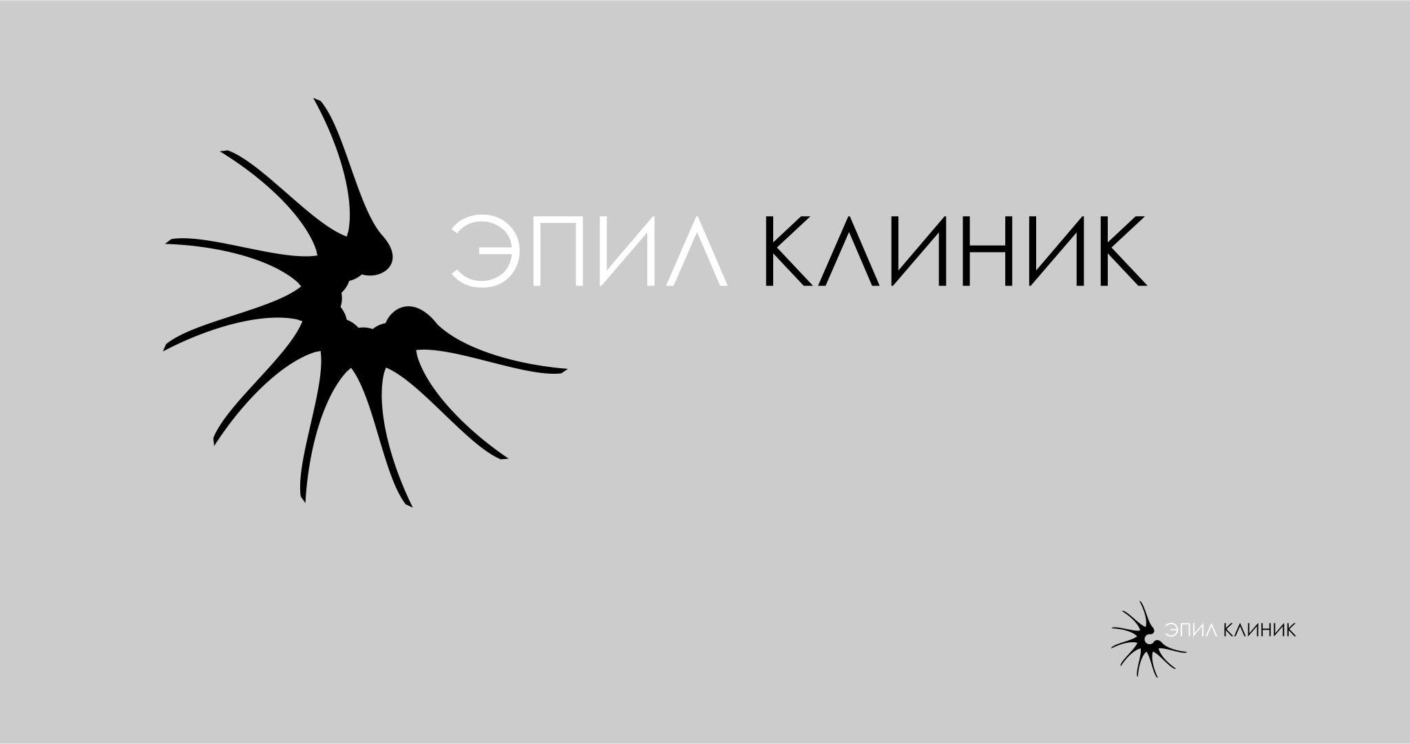 Логотип , фирменный стиль  фото f_0025e196a0444ed5.jpg