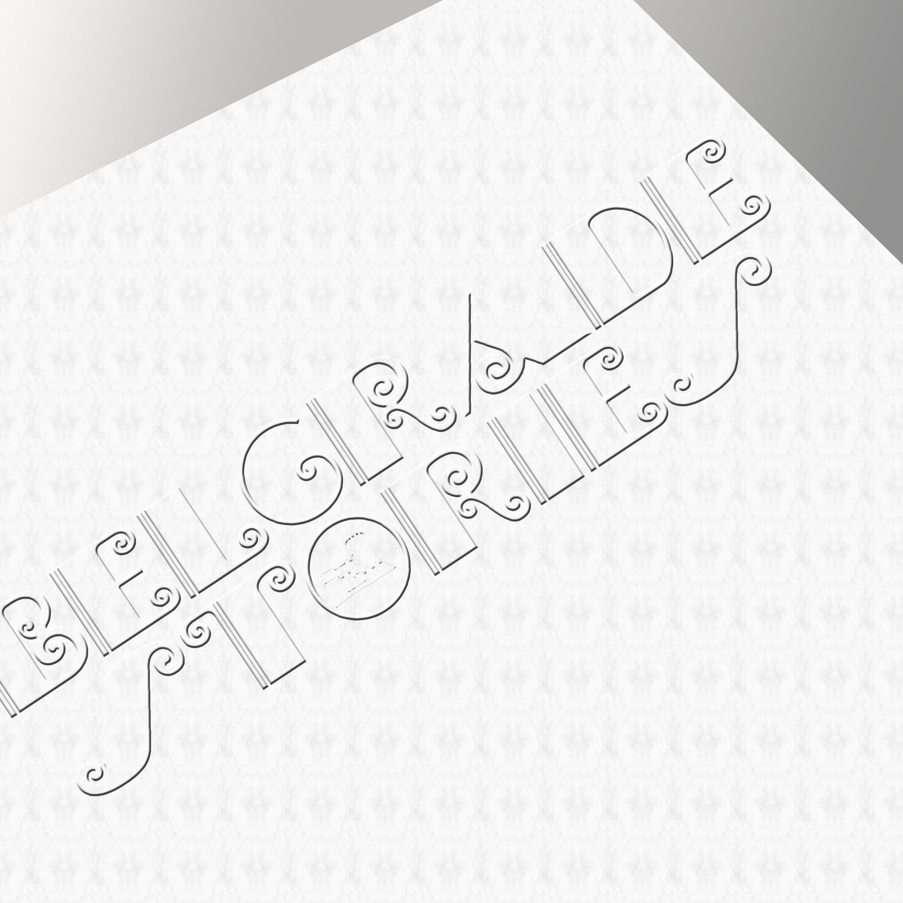 Логотип для агентства городских туров в Белграде фото f_010589261e4d92bc.jpg