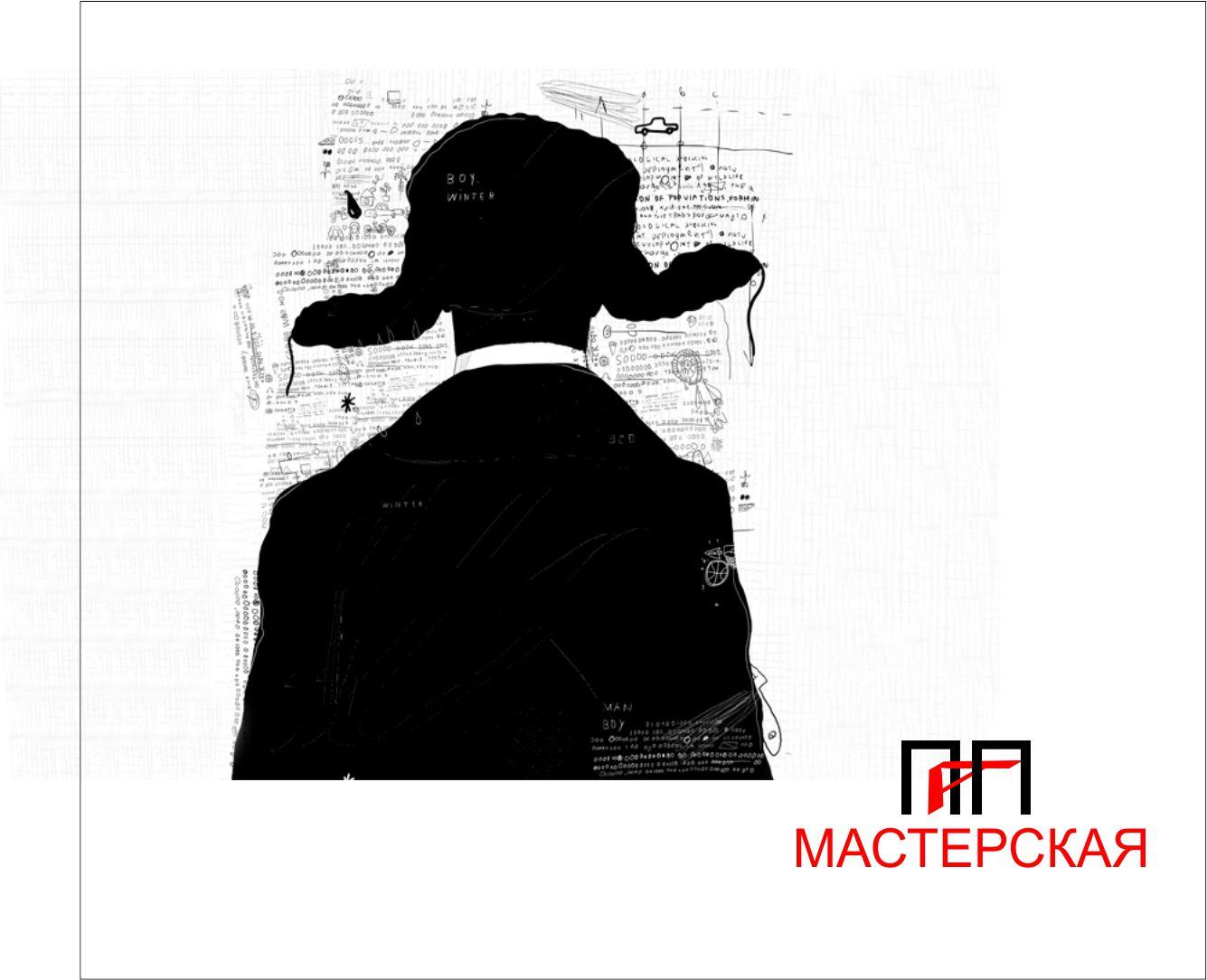 Разработка логотипа  фото f_0235aa4ad0ce1cf3.jpg