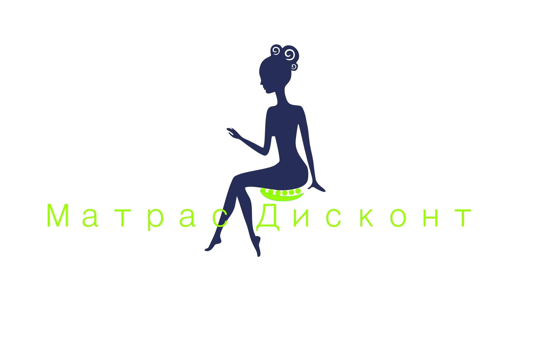 Логотип для ИМ матрасов фото f_0295c88aa223016b.jpg