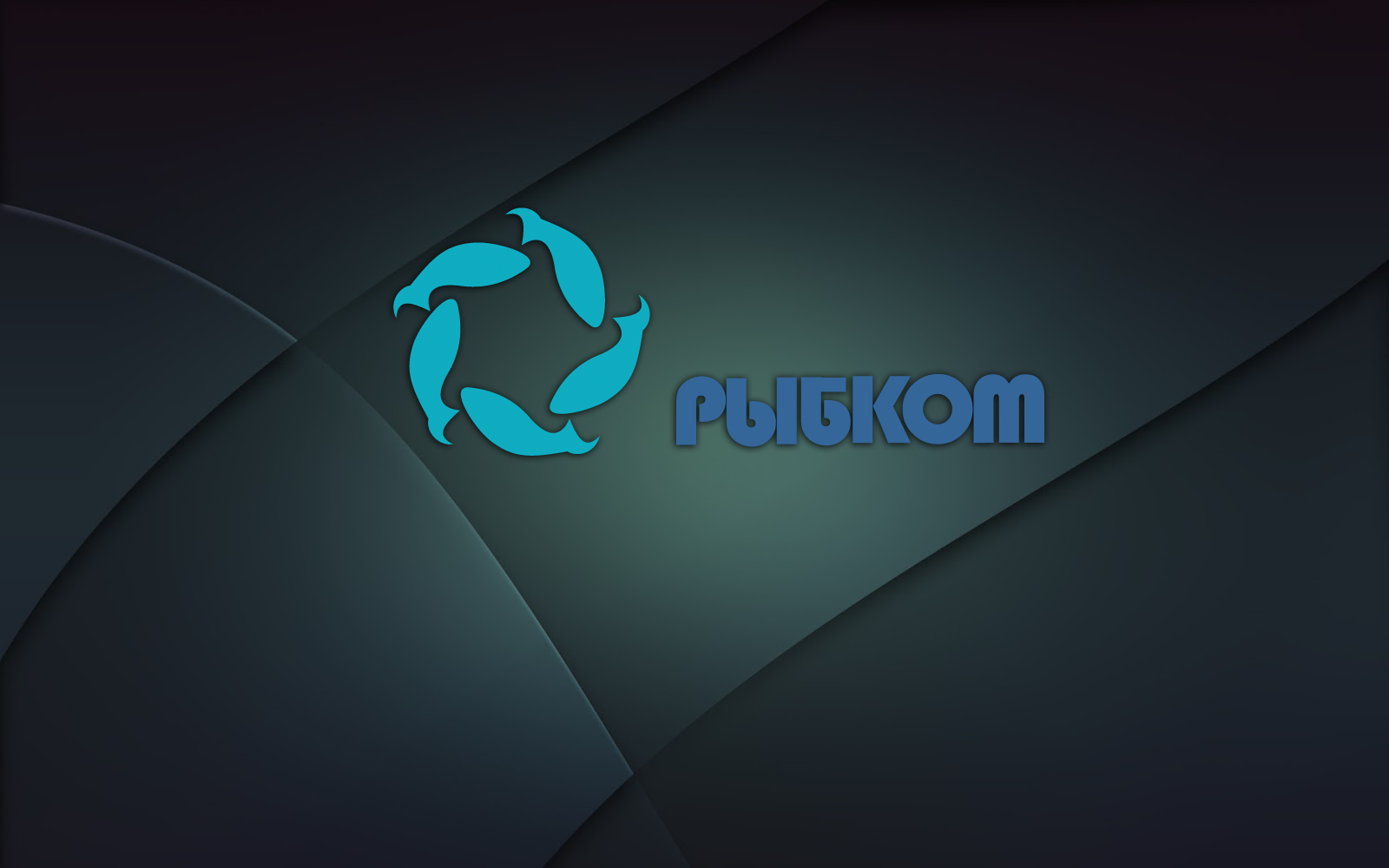 Создание логотипа и брэндбука для компании РЫБКОМ фото f_0695c0b6cf147702.png