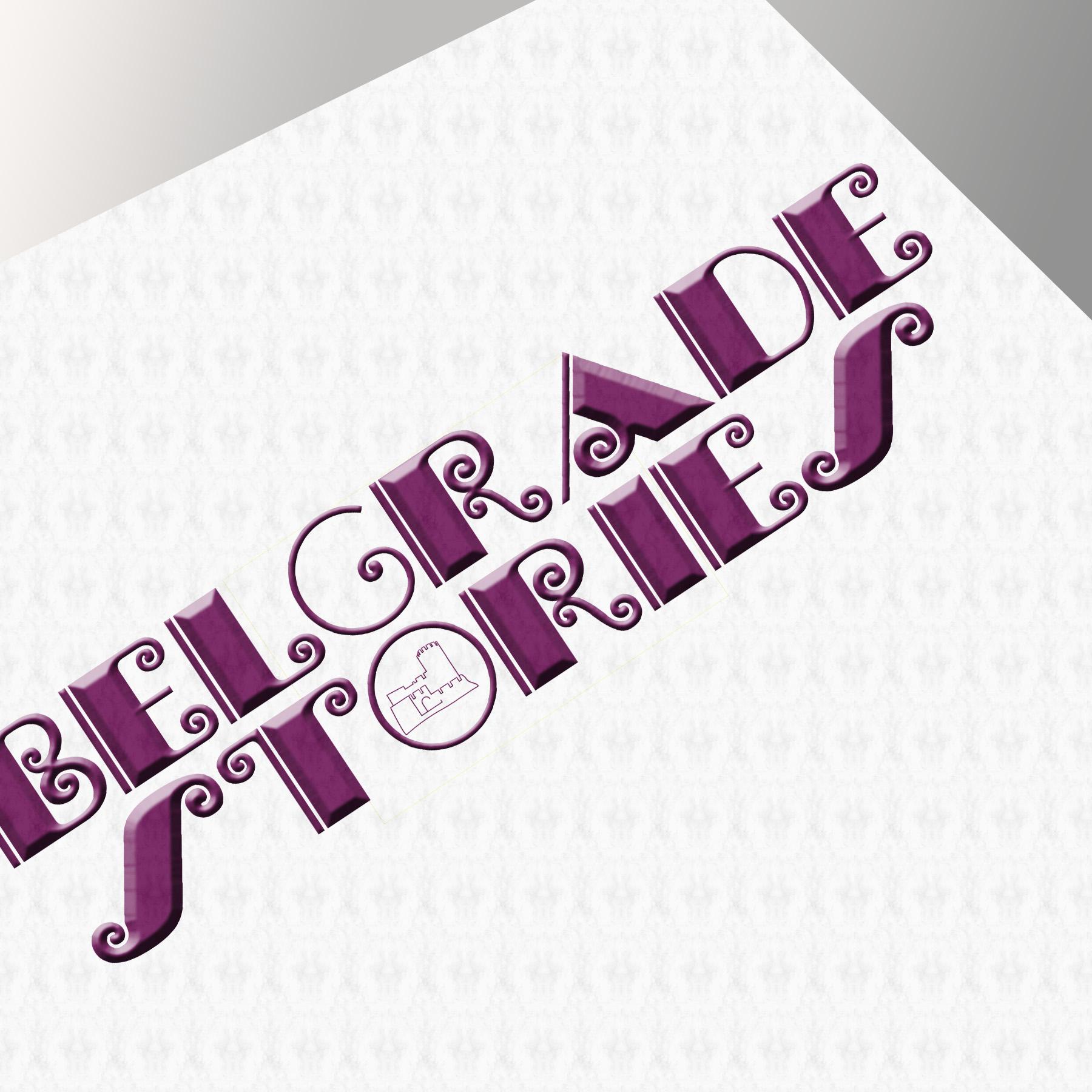 Логотип для агентства городских туров в Белграде фото f_090589261ee58e6f.jpg
