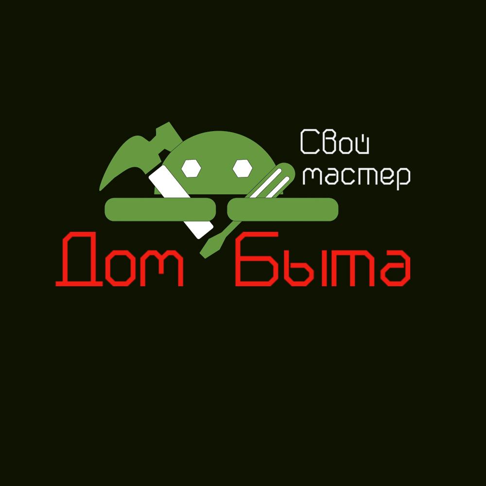 Логотип для сетевого ДОМ БЫТА фото f_1485d748ac79f682.jpg