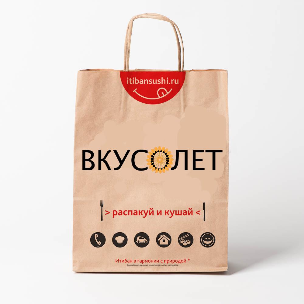 Логотип для доставки еды фото f_17859dba8c9cd89f.jpg
