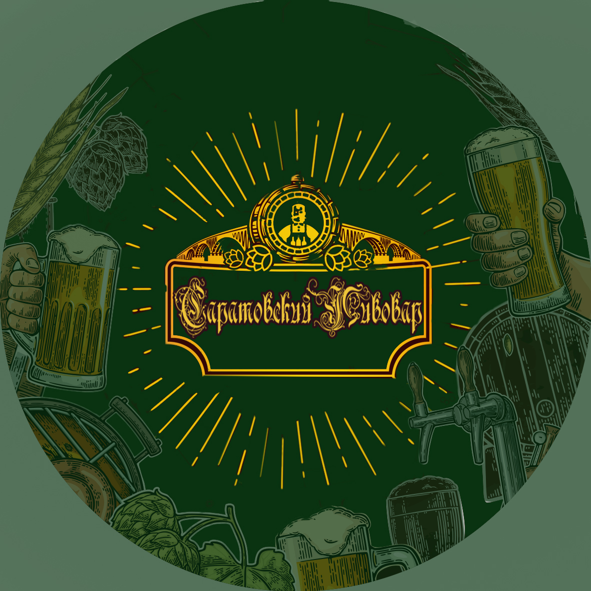 Разработка логотипа для частной пивоварни фото f_1975d7610e90959c.jpg