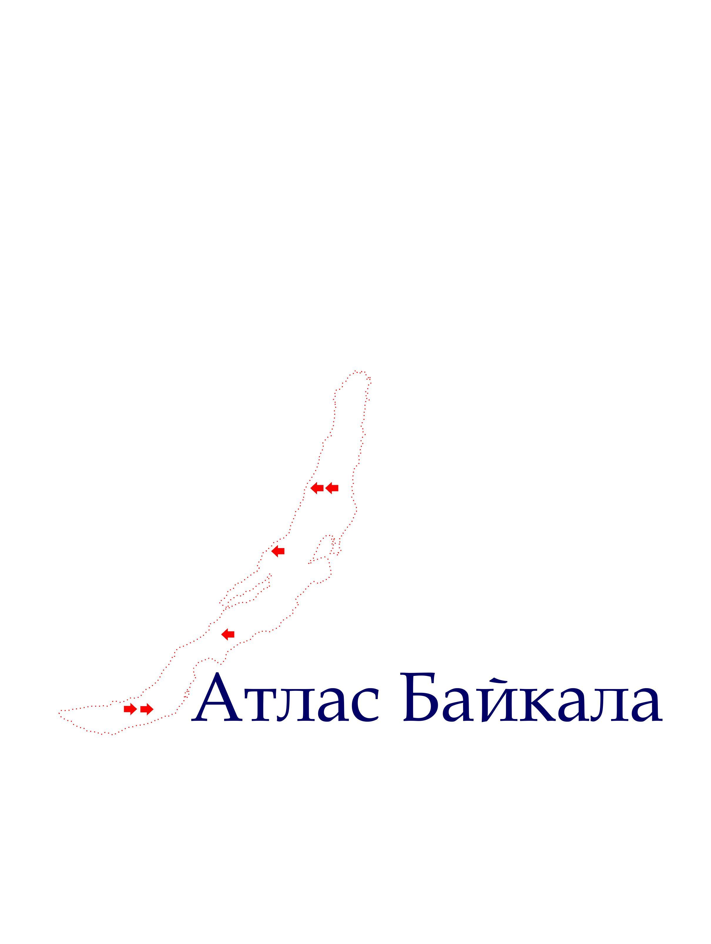 Разработка логотипа Атлас Байкала фото f_3415af94fa8a83f9.jpg