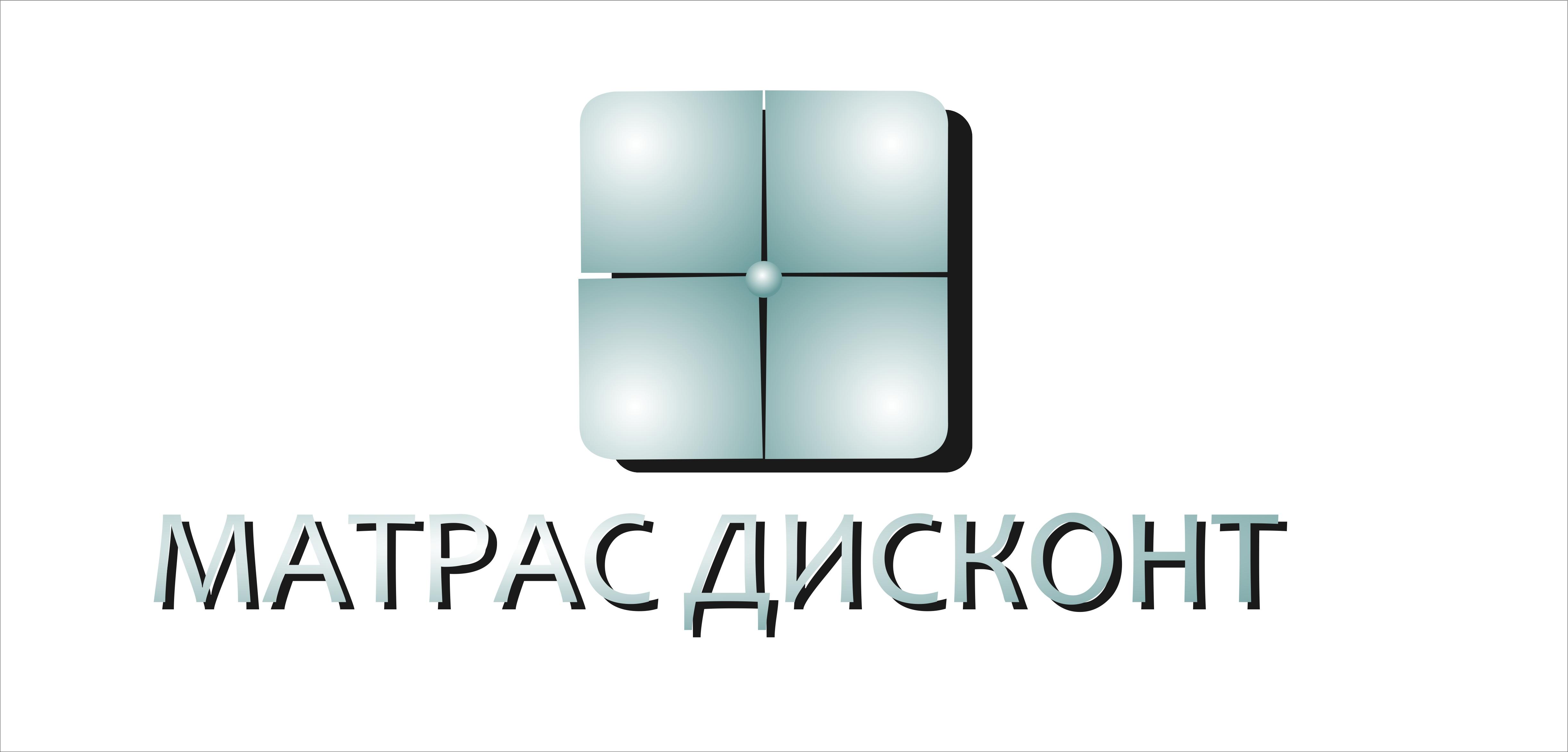 Логотип для ИМ матрасов фото f_3595c88d2ed5dfe3.jpg