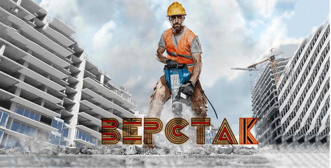 Логотип магазина бензо, электро, ручного инструмента фото f_3955a10c932f1065.jpg