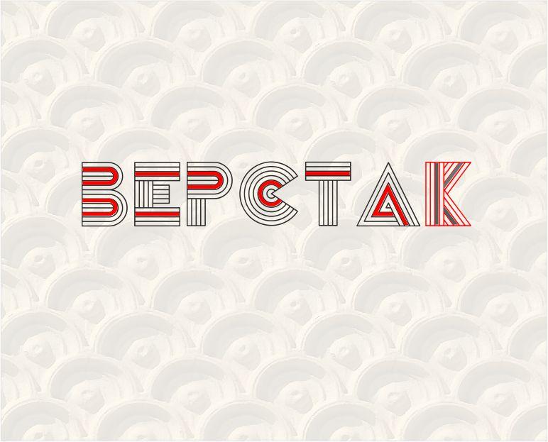 Логотип магазина бензо, электро, ручного инструмента фото f_4315a10c84910551.jpg