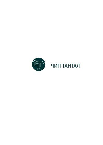 Логотип + Дизайн настольного календаря фото f_4475a29db948f732.jpg
