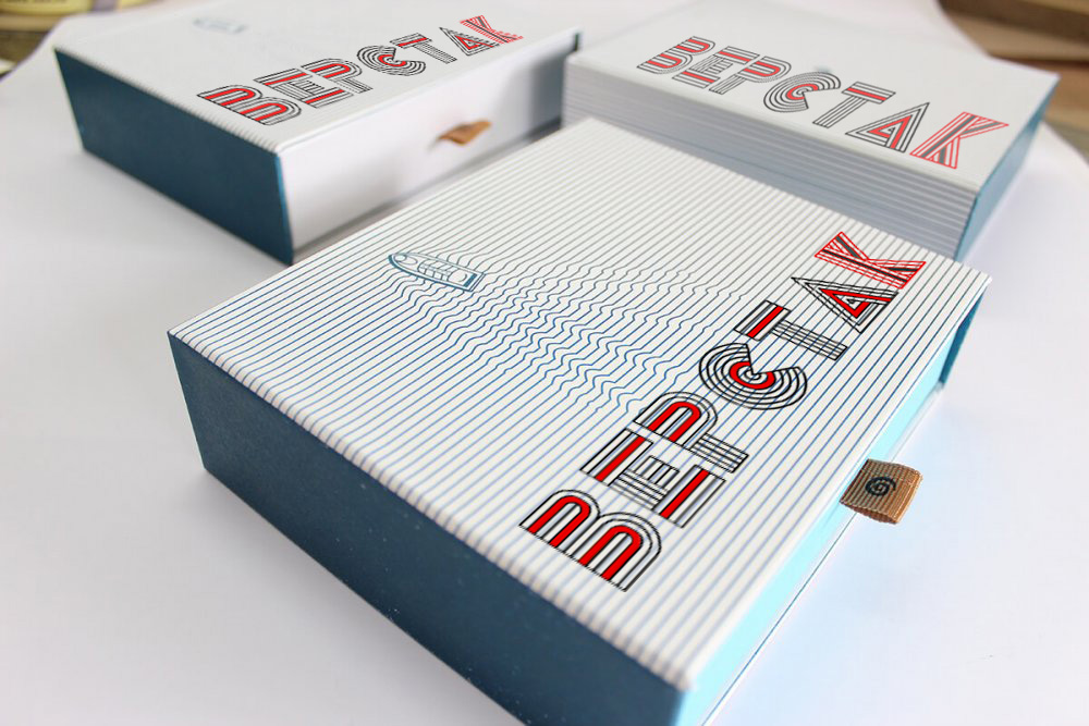 Логотип магазина бензо, электро, ручного инструмента фото f_4725a10c8760495b.jpg