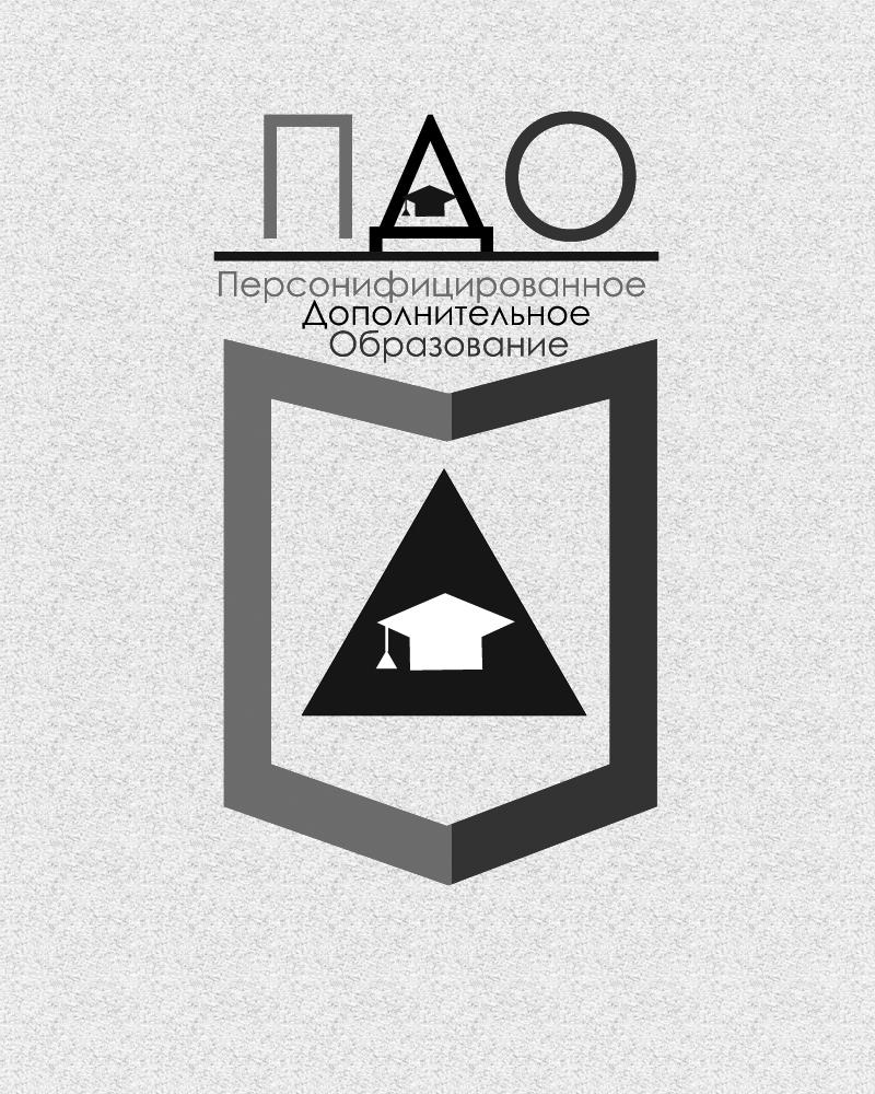 Логотип для интернет-портала фото f_5295a4c41b6b8fe0.jpg