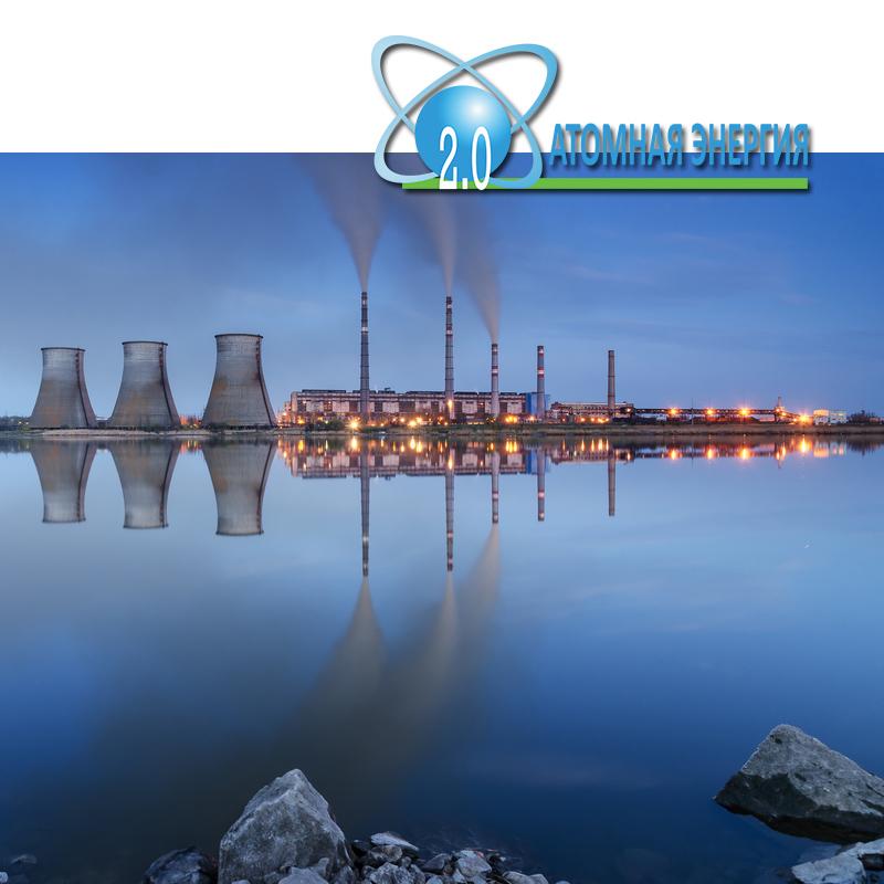 """Фирменный стиль для научного портала """"Атомная энергия 2.0"""" фото f_55259e08c0a075ba.jpg"""