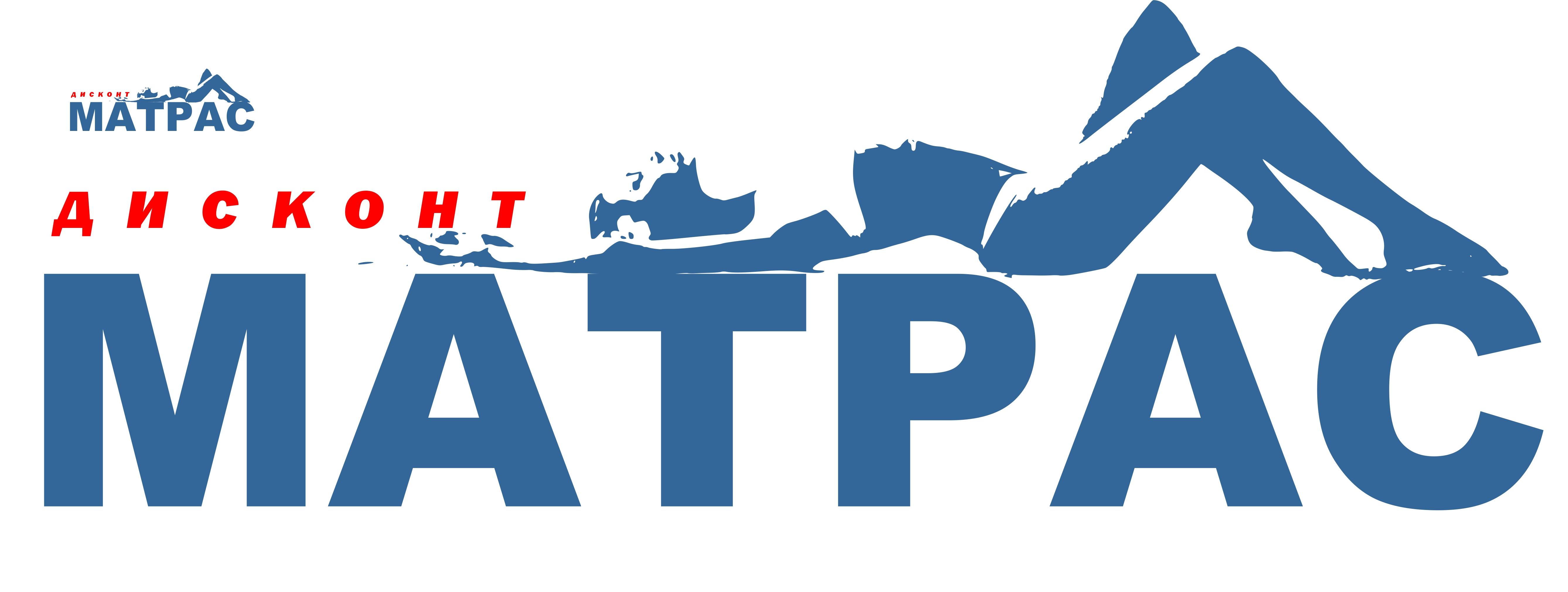 Логотип для ИМ матрасов фото f_5625c89060396f34.jpg
