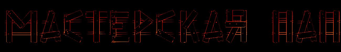 Разработка логотипа  фото f_6335aa4998ea6bab.png