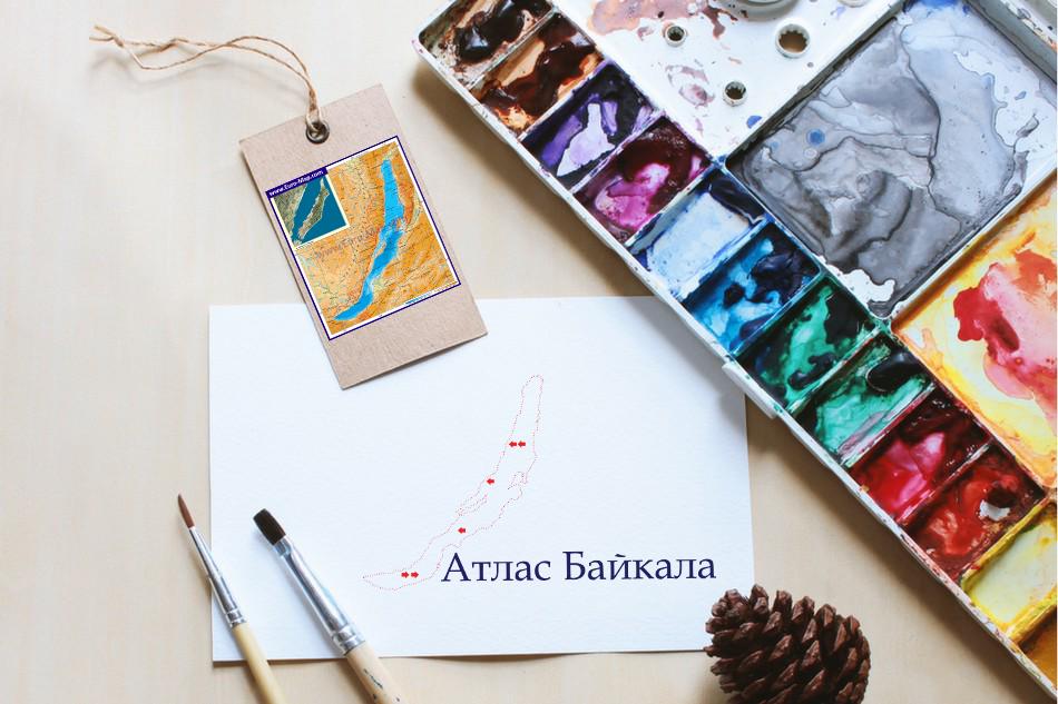 Разработка логотипа Атлас Байкала фото f_6695af94f9c99cbc.png