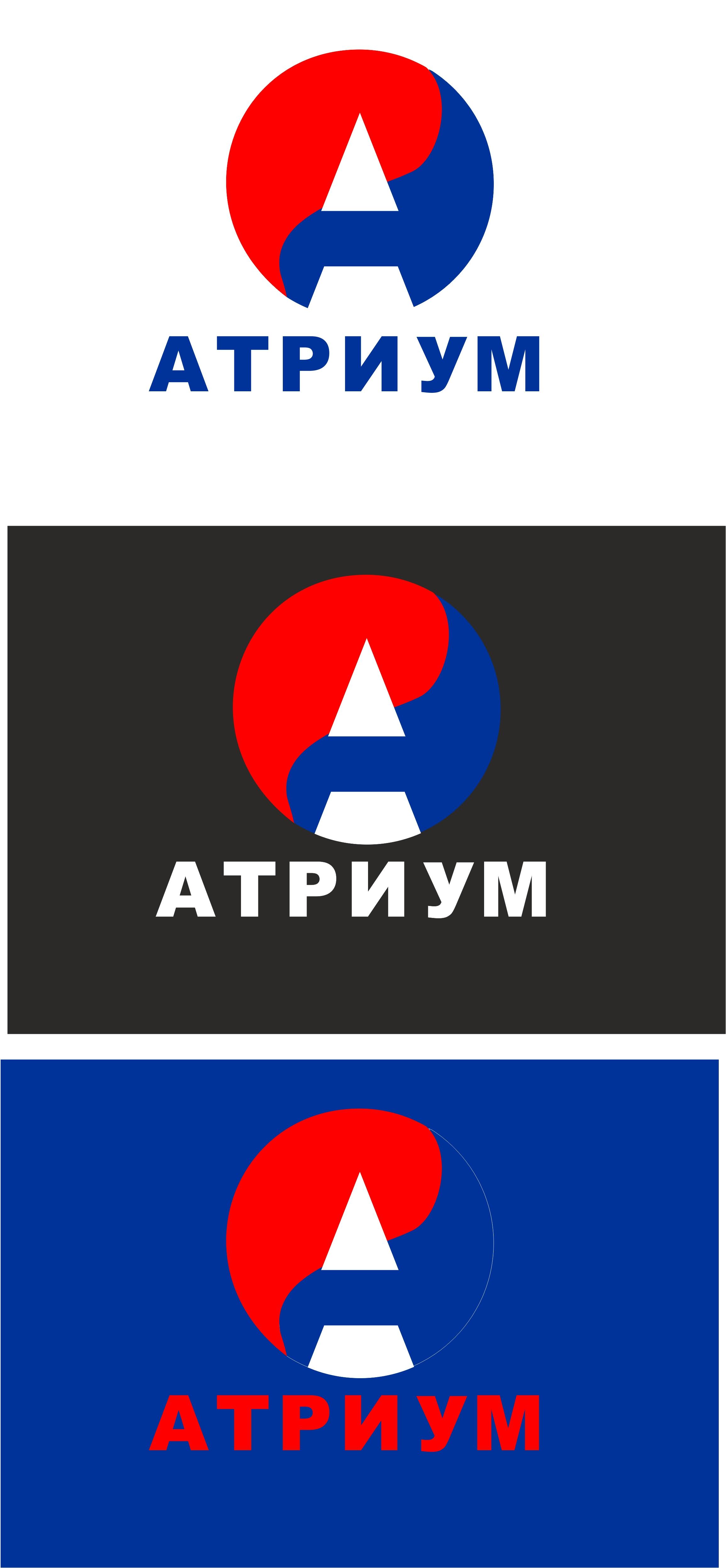 Редизайн / модернизация логотипа Центра недвижимости фото f_6745bd05c6f2789d.jpg