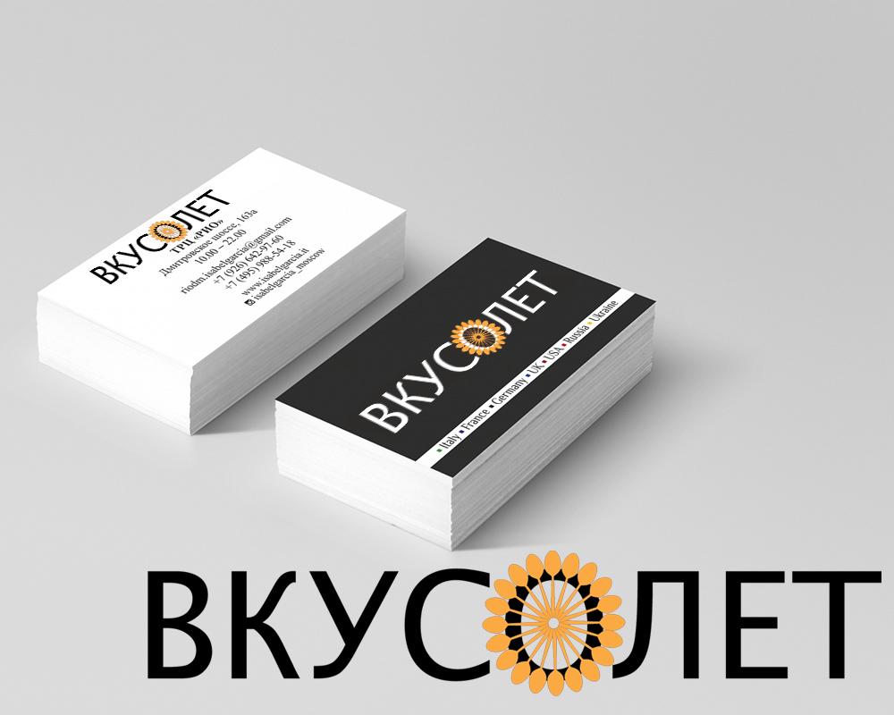 Логотип для доставки еды фото f_68859dba40007c16.jpg