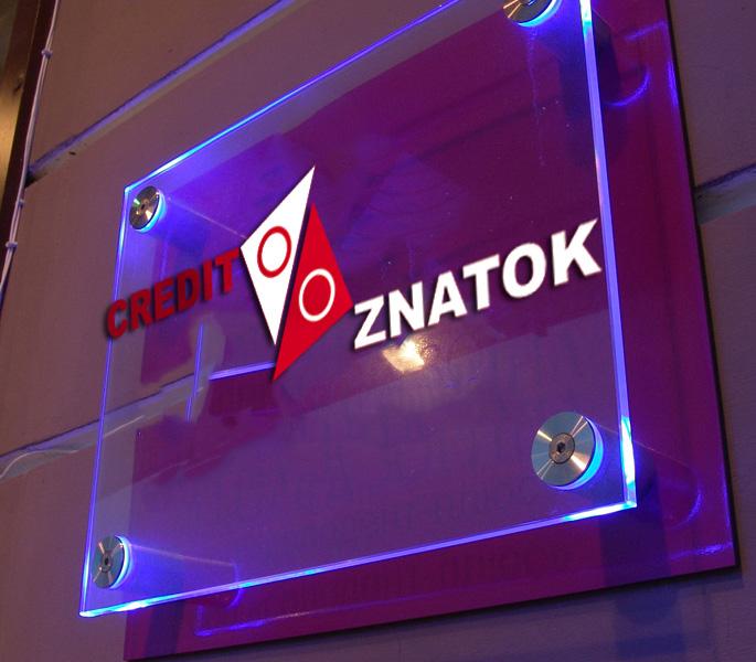 creditznatok.ru - логотип фото f_70658945f0f3fa4e.jpg