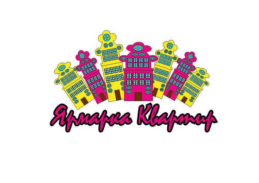 Создание логотипа, с вариантами для визитки и листовки фото f_7156005cca300653.jpg