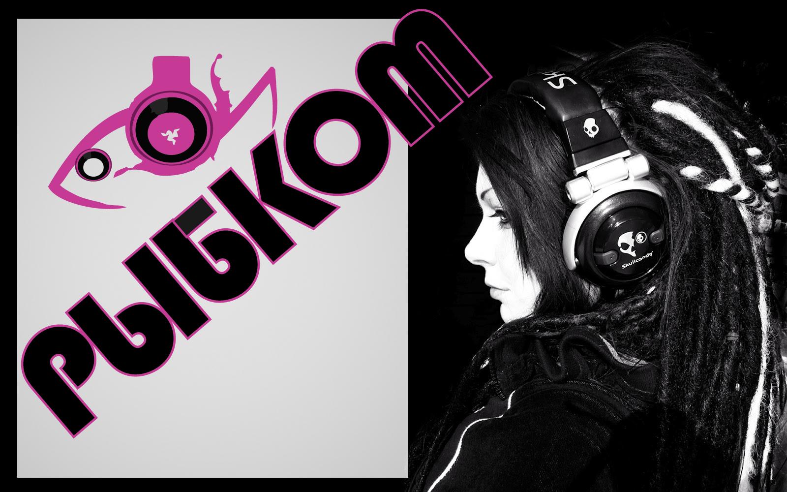 Создание логотипа и брэндбука для компании РЫБКОМ фото f_7295c099de2823e3.jpg
