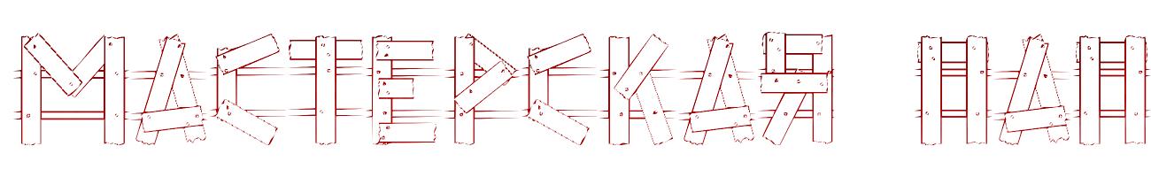 Разработка логотипа  фото f_7305aa49985b1e7d.png