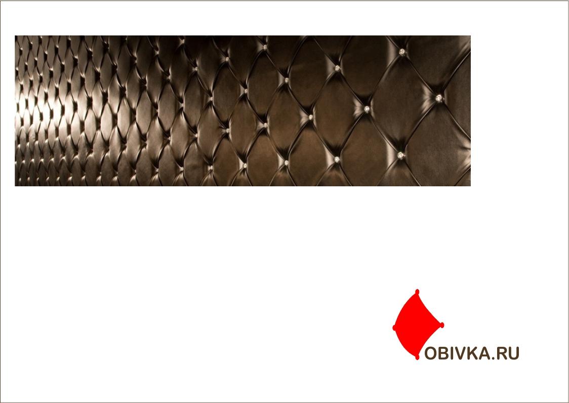 Логотип для сайта OBIVKA.RU фото f_8715c118f72cf152.jpg