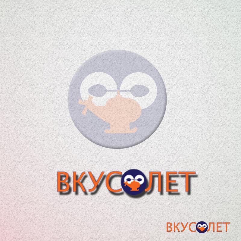 Логотип для доставки еды фото f_91559db7cbcb98ce.jpg