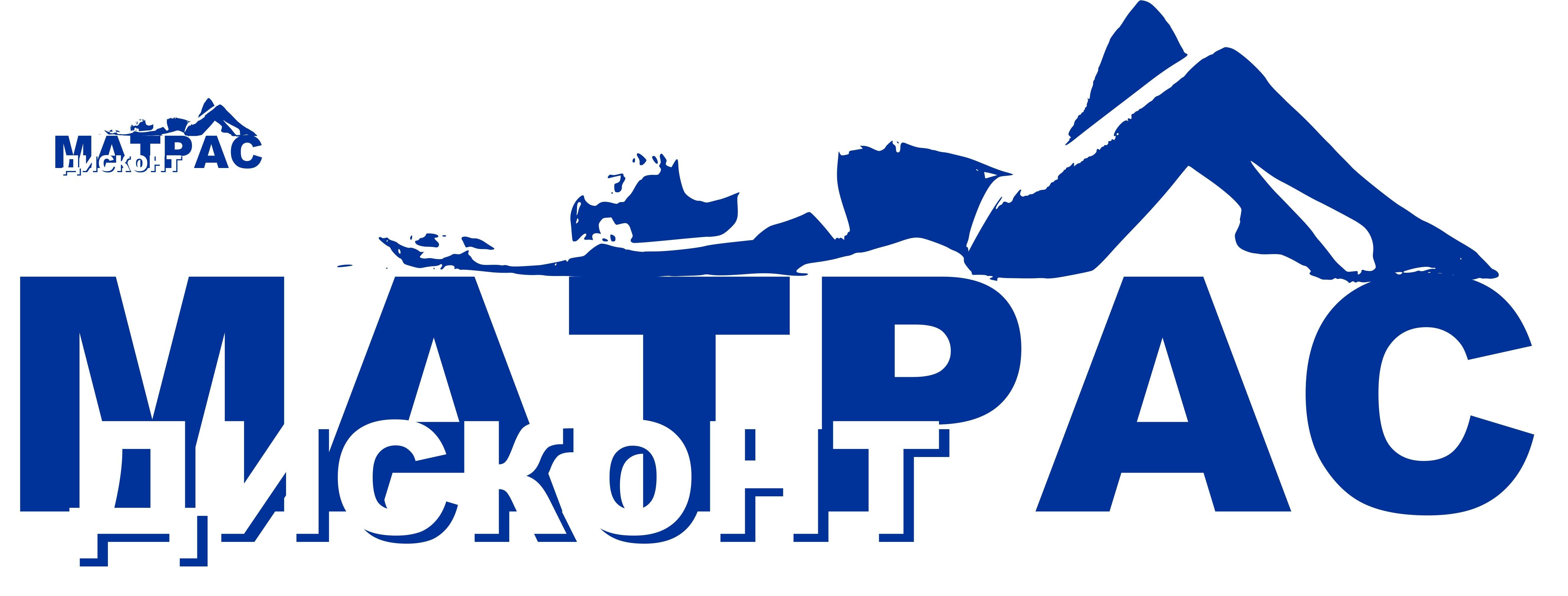 Логотип для ИМ матрасов фото f_9425c89012d04e56.jpg