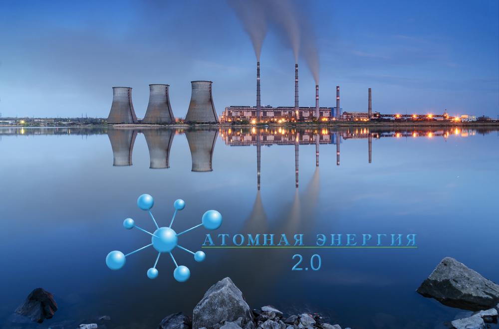 """Фирменный стиль для научного портала """"Атомная энергия 2.0"""" фото f_96359e1231234309.jpg"""