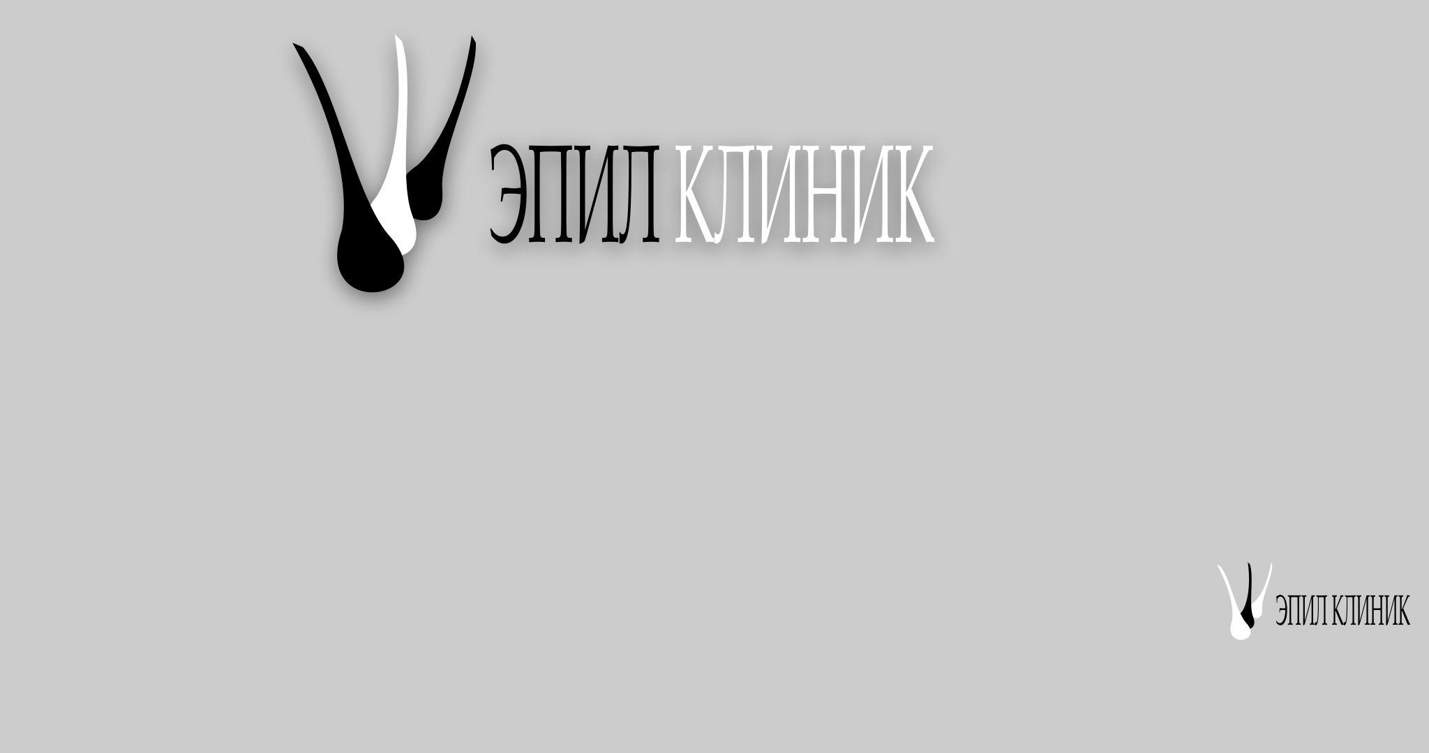 Логотип , фирменный стиль  фото f_9755e179163a567f.jpg