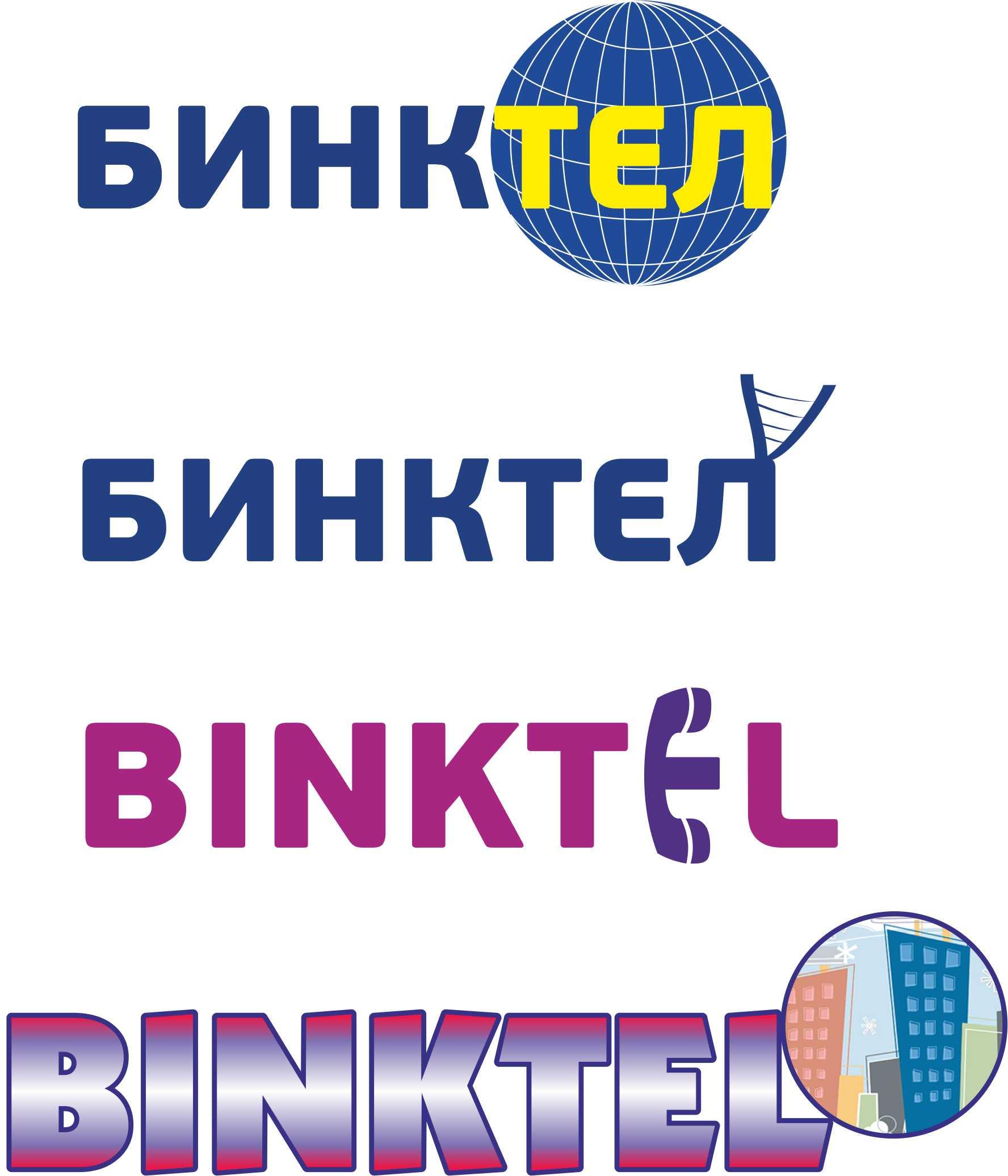 Конкурс на дизайн логотипа фото f_0435291c64c780cf.jpg