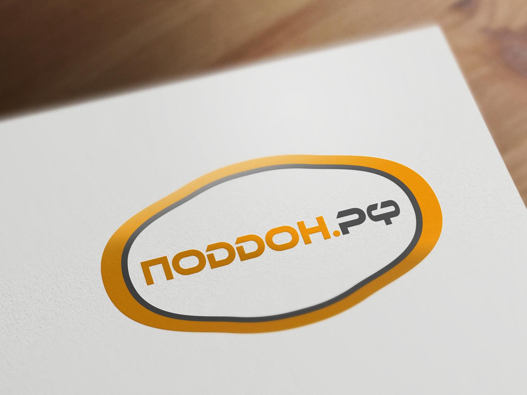 Необходимо создать логотип фото f_4815288f94adc95a.jpg
