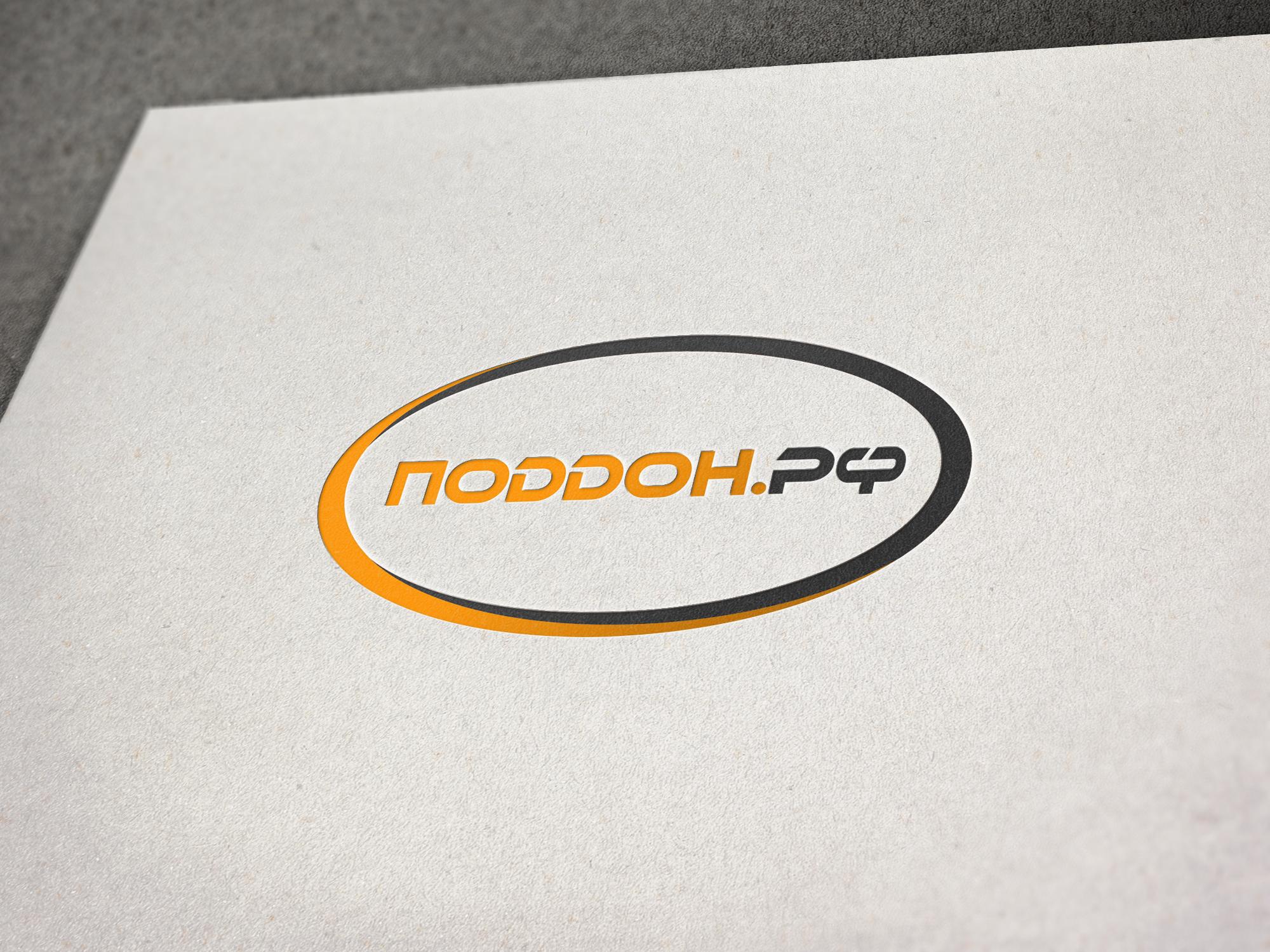Необходимо создать логотип фото f_5485288fa238b334.jpg