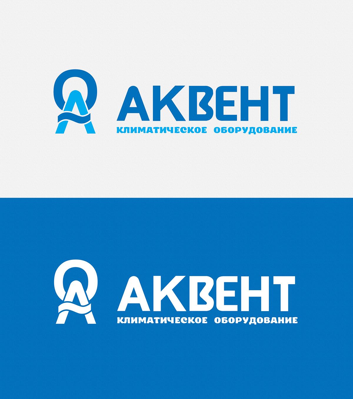 Логотип AQVENT фото f_720528cfb0b82001.jpg