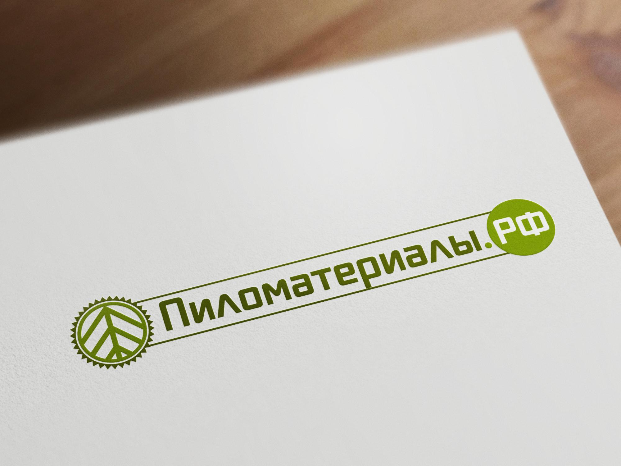 """Создание логотипа и фирменного стиля """"Пиломатериалы.РФ"""" фото f_99752fb59f541b19.jpg"""