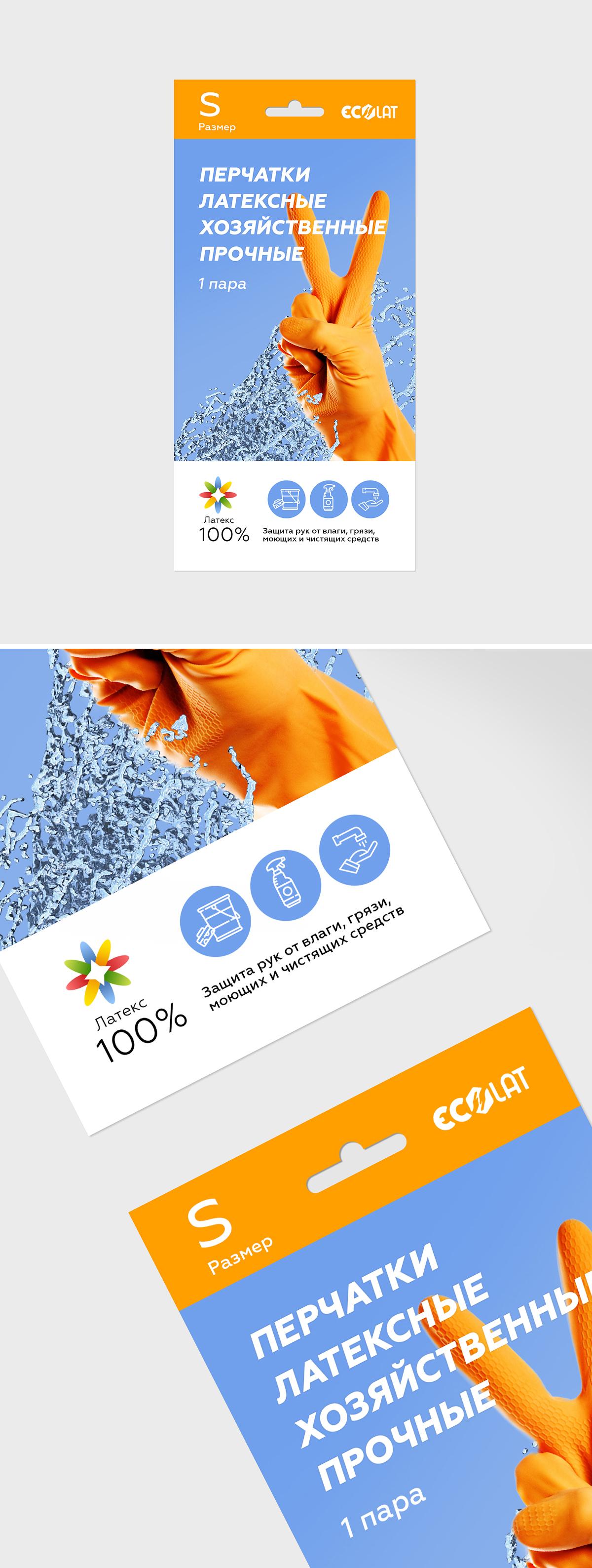 Создать дизайн для хозяйственных перчаток для упаковки flow pack фото f_0475d6e54e0a84bc.jpg