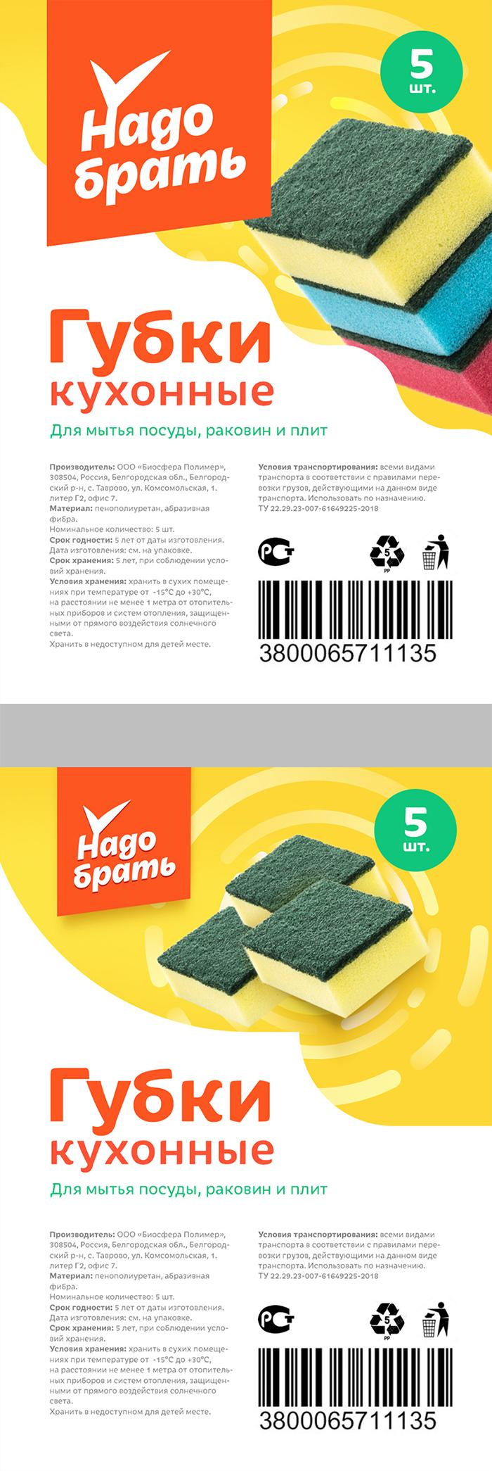 Дизайн логотипа и упаковки СТМ фото f_3425c61dd402af2e.jpg