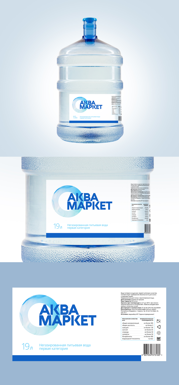 Разработка этикетки для питьевой воды в 19 литровых бутылях фото f_3485f0206fc8ed27.jpg