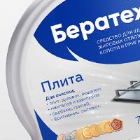 Бератекс