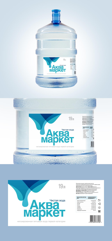 Разработка этикетки для питьевой воды в 19 литровых бутылях фото f_3785f0206f352c28.jpg